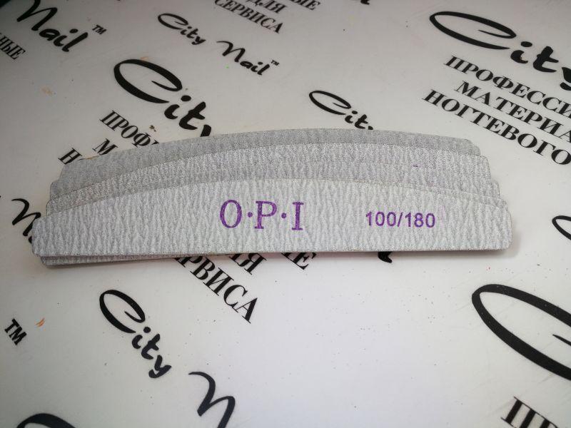 Пилка лодка opi100/180