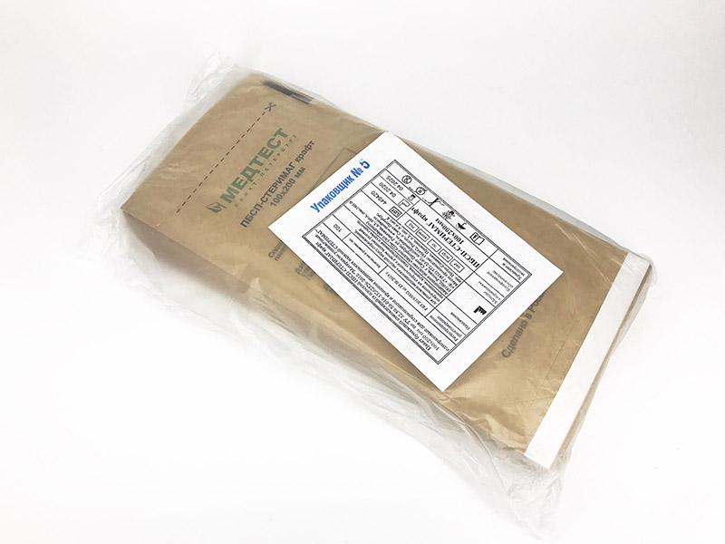 Крафт-пакеты для стерилизации с индикатором, 100х200 мм