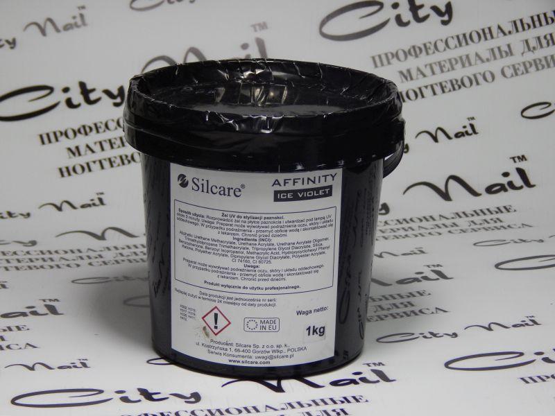 Гель Silcare Affinity Ice Violet 1кг
