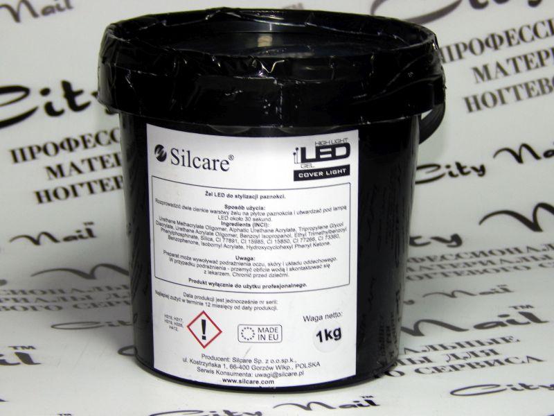 Гель Silcare Led Cover Light 1кг