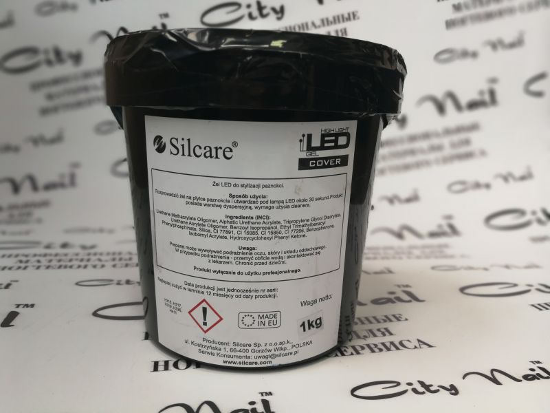 Гель Silcare  Led Gel Cover 1кг