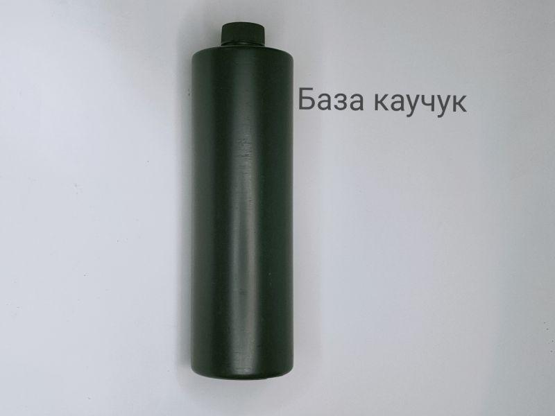 База каучук, 1кг